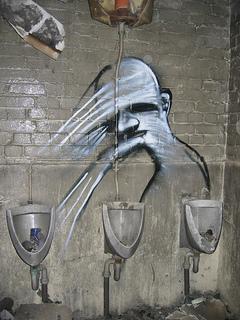 Urinoarer_3